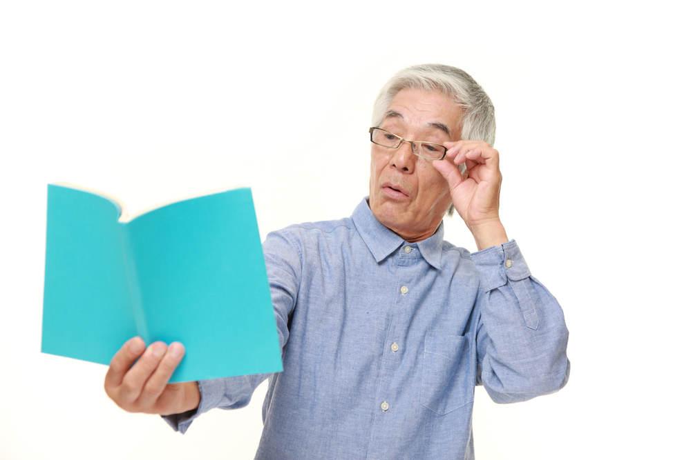 Memilih Kacamata Baca untuk Penderita Mata Tua