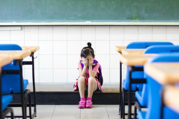 2053 โรคซึมเศร้าในเด็ก rs