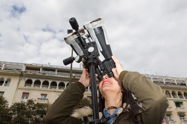 Bahaya Melihat Gerhana Matahari secara Langsung