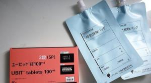 Tes Noninvasif untuk Diagnosis Infeksi Helicobacter pylori