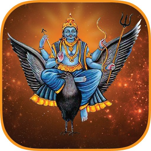 Shani Gochar Puja to Mellow Down Malefic Saturn