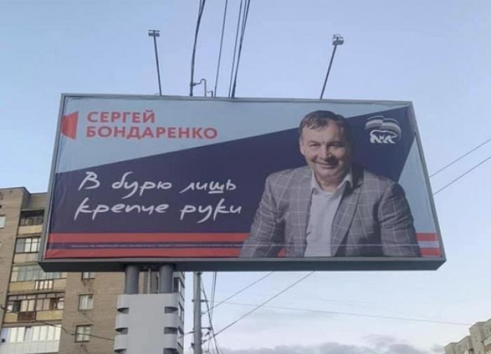 Макаревич готовится судиться с депутатом из Новосибирска