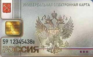 Как отказаться от биометрического паспорта в России — в 2020