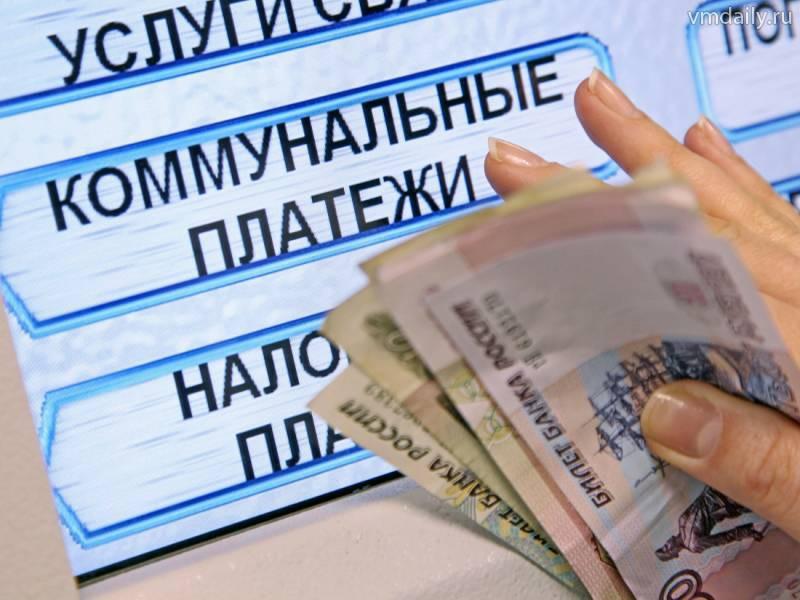 Кто платит коммунальные платежи: прописанный или собственник (оплачивает владелец) — в 2021 году, коммунальная услуга, платёж, обязан, перерасчёт
