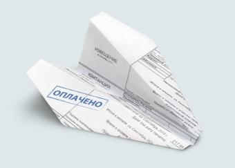 Как можно оплатить квартплату с банковской карты через Интернет