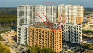 2-к квартира, 48.2 м², 12/12 эт.