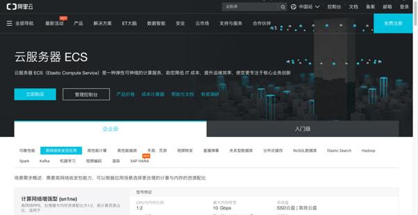 server-selection-for-china-biz