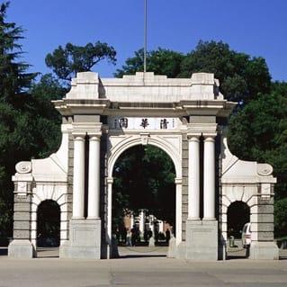 清華大学の留学生試験 、筆記試験が廃止に