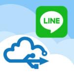 中国でLINEを確実に使う方法(iPhone、Android共通)