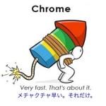 中国でVPNなしでChromeをインストールする方法
