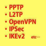 中国でのVPN選択ポイントと接続方式指南