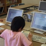 子供のプログラミングの勉強