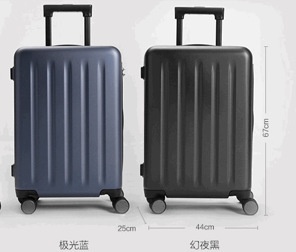 xiaomi suitcase-24inch