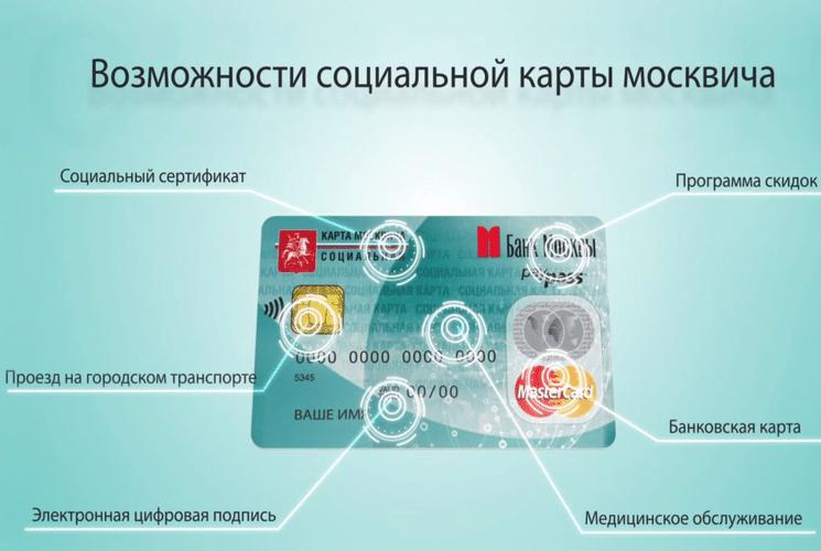 Имеет ли права налоговый инспектор снимать деньги с социальной карты пенсионера