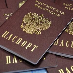 Обращение за заменой паспорта срок