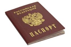 Как получить гражданство рф после брака