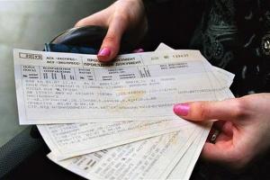 Возврат денежных средств за билет ржд