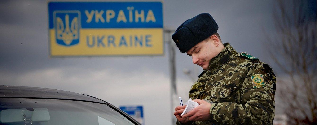 Правила проезда украинской границы в сентябре 2019 года