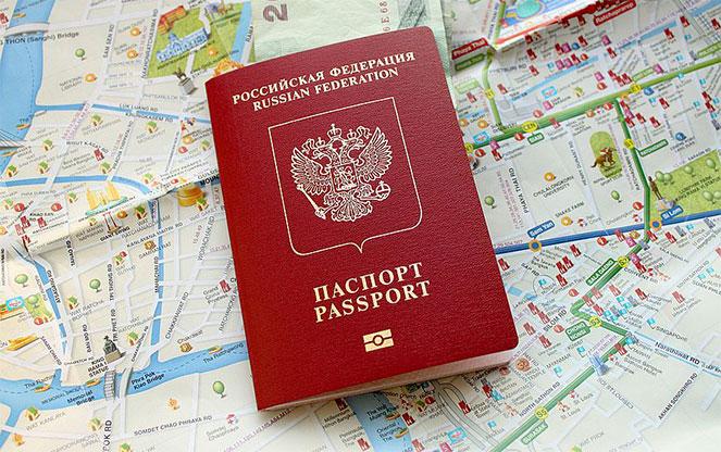 Если сдавали документы в мфц как узнать когда загранпаспорт будет готов