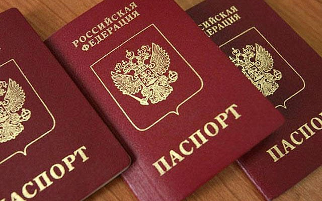 Какой пакет документов нужно собрать для гражданства рф гражданину украины 2019