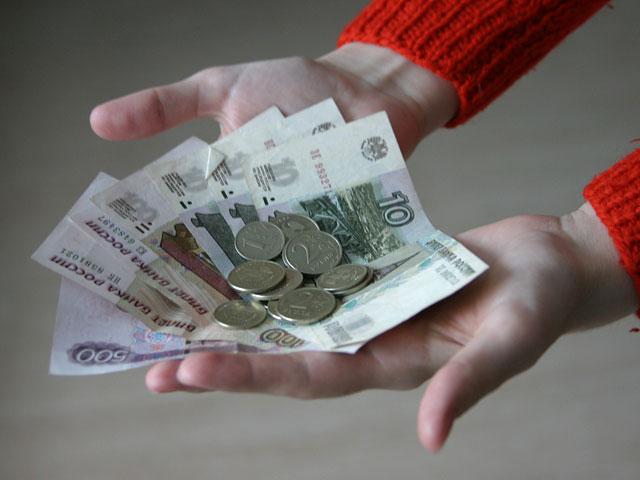 Порядок выплат пособия по сокращению в центре занятости