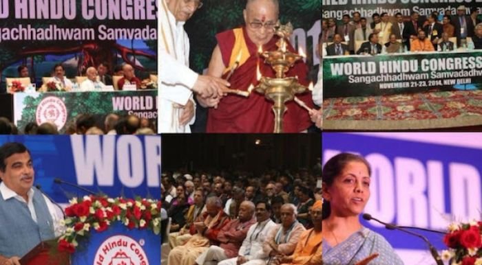 coulage for the world hindu educational conference