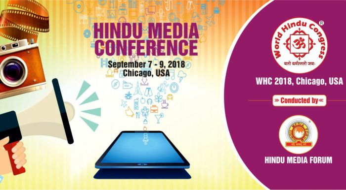 banner for the world hindu media conference