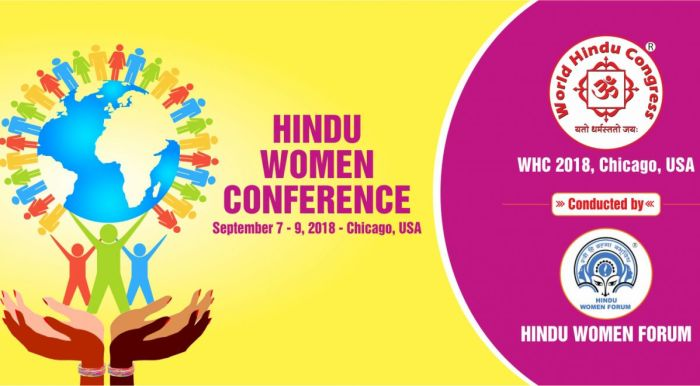 banner for the world hindu women conference
