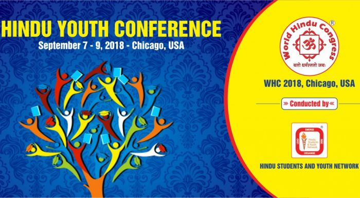 banner for the world hindu youth conference