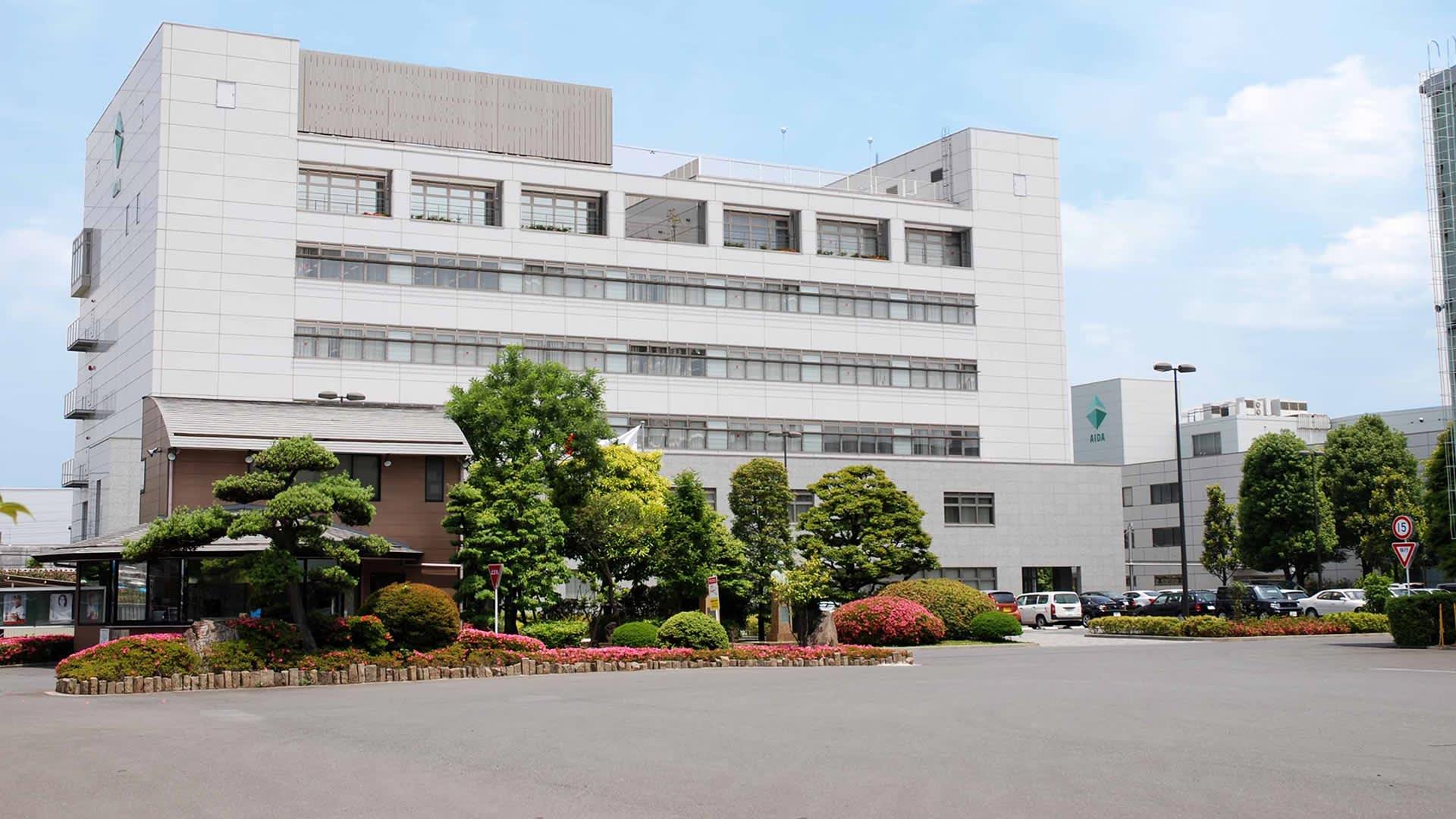 AIDA Engineering, AIDA Headquarters in Sagamihara, Japan