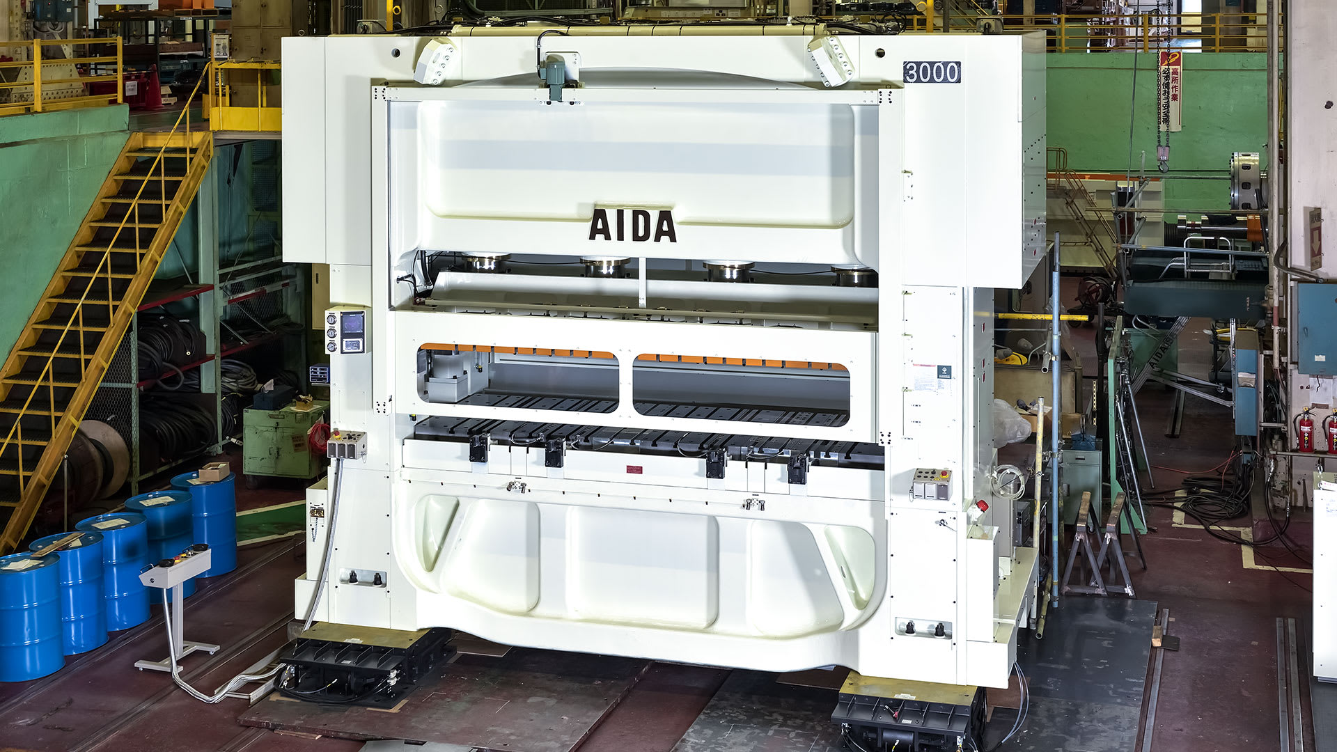 MSP-3000 High Speed Press