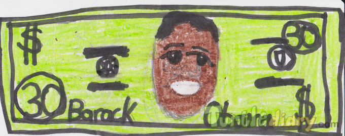 Christian Rashad Dockery - My President Obama Note - Design Your Own Money Contest March 2015 Submission