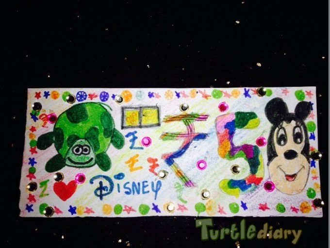 Disney money - Design Your Own Money Contest March 2015 Submission