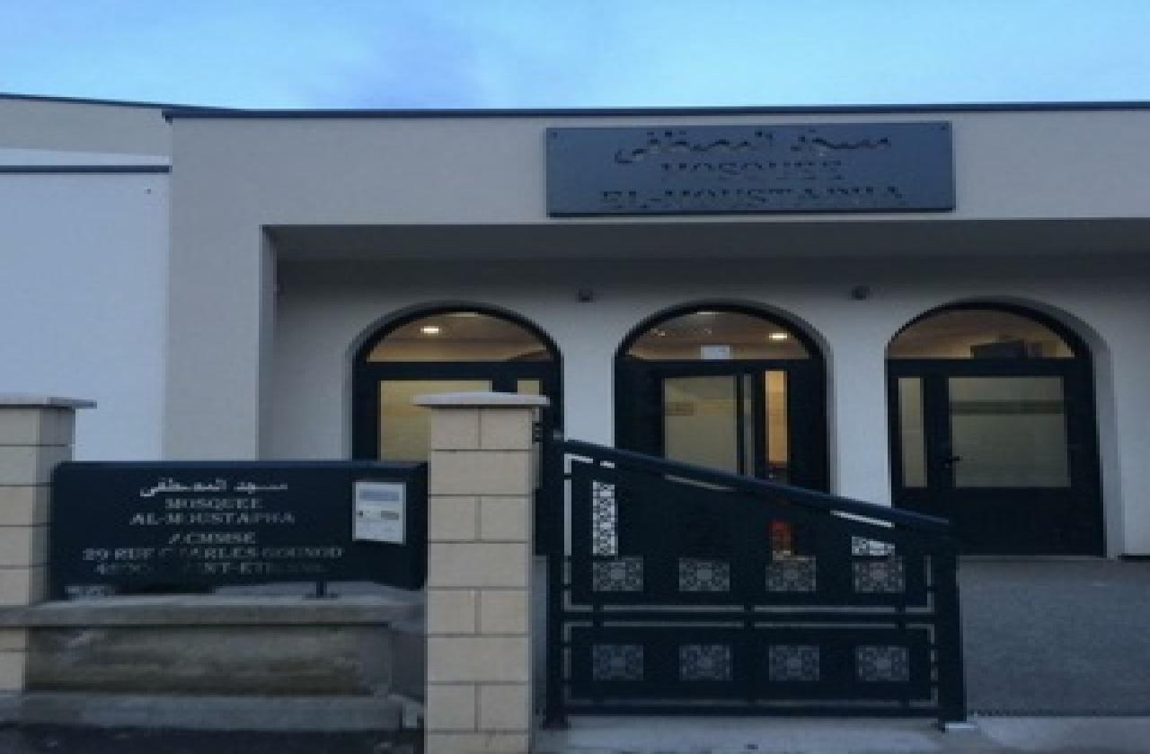 Mosquée Al Moustapha - Montreynaud - Saint-Etienne
