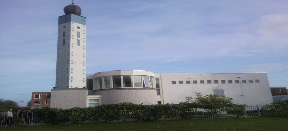 مسجد إبراهيم الخليل