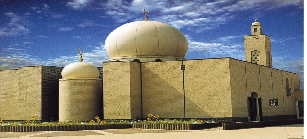 Moskee Arrahma