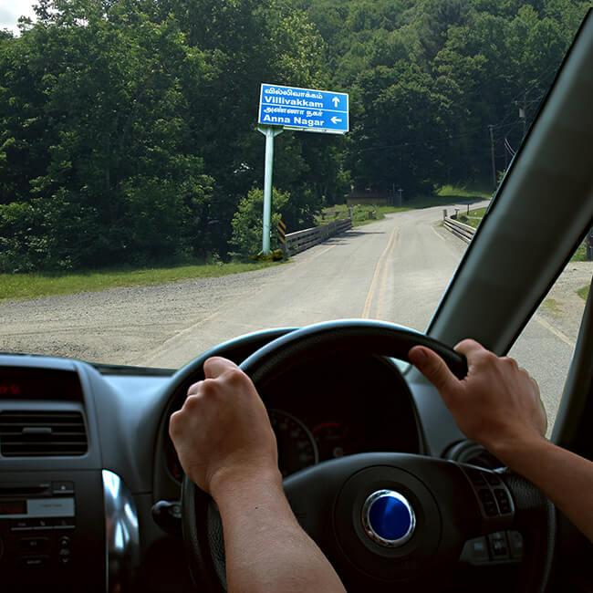 Vehicle Monitoring Device