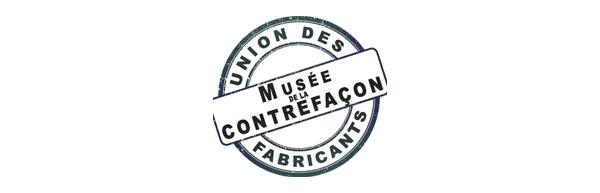 musée de la contrefaçon logo