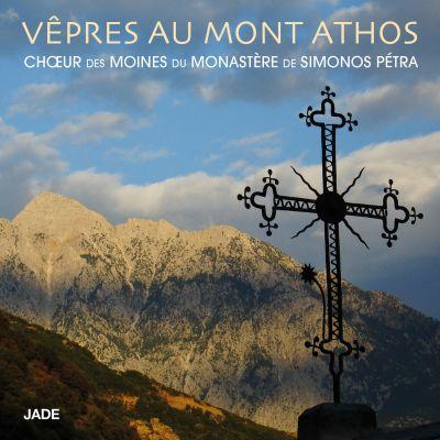 Vêpres au Mont Athos - Chœur des moines du monastère de Simonos Petra