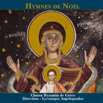 Hymnes de Noël - Lycourgos Angelopoulos et le Chœur Byzantin de Grèce