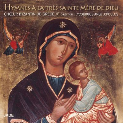 Choeur Byzantin de Grèce - Hymnes à la Très Sainte Mère de Dieu