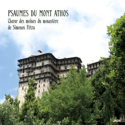 Psaumes du Mont Athos - Chœur des moines du monastère de Simonos Pétra