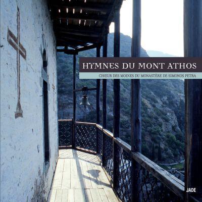 Hymnes du Mont Athos - Chœur des moines du monastère de Simonos Pétra