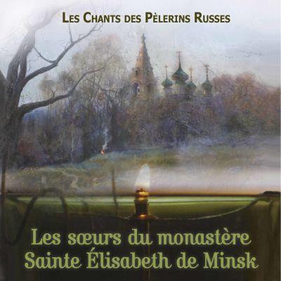 « Les Chants du Pèlerin Russe » - Les sœurs du monastère Sainte-Élisabeth de Minsk