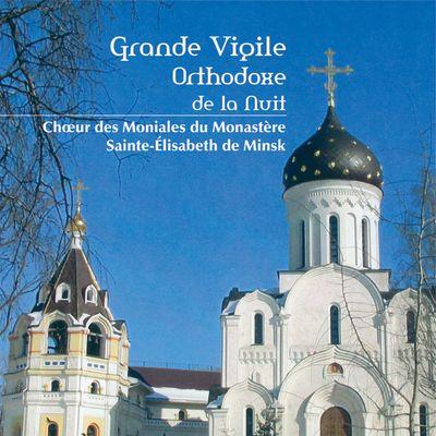 Grande Vigile Orthodoxe de la Nuit - Chœur des Moniales du Monastère Sainte-Élisabeth de Minsk