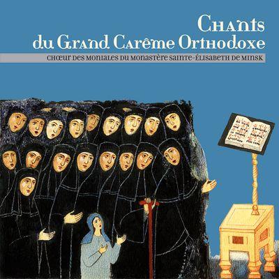 Chants du Grand Carême Orthodoxe - Chœur des Moniales du Monastère Sainte-Élisabeth de Minsk