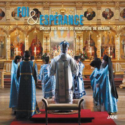 Foi & Espérance - Chœur des Moines du monastère de Valaam