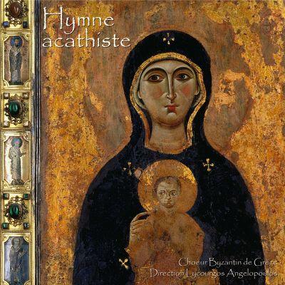 Hymne Acathiste à la Mère de Dieu - Lycourgos Angelopoulos et le Chœur Byzantin de Grèce
