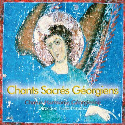 Chants Sacrés Géorgiens (Chœur Harmonie Géorgienne - Direction Nana Peradze)