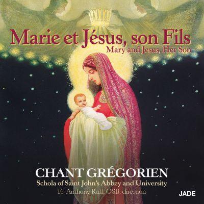 Marie et Jésus, son Fils